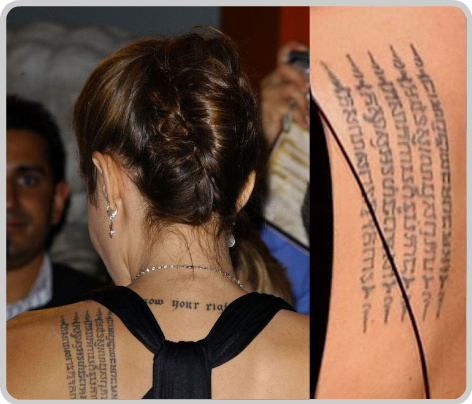 Angelina Jolie's Buddhist Pali prayer Tattoo